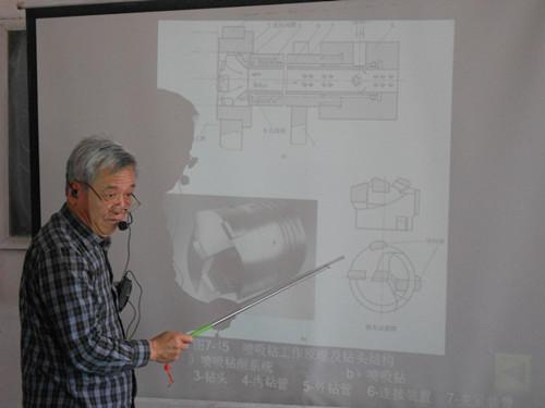 济南一机 高级工程师讲解数控工艺
