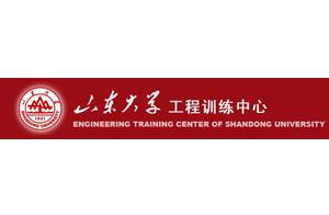山东大学工程训练中心