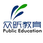 众跃教育-济南数控模具科技研究所