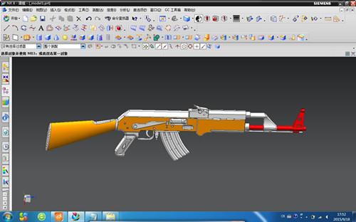 学生作品-UG设计AK47