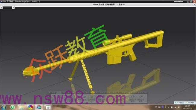 UG设计作品——CF巴雷特M82A1