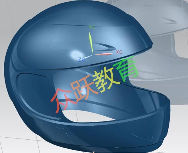 UG设计作品——头盔
