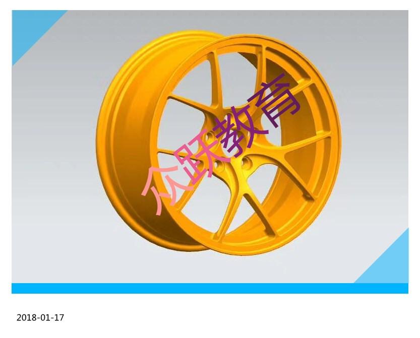 UG设计作品——汽车轮毂