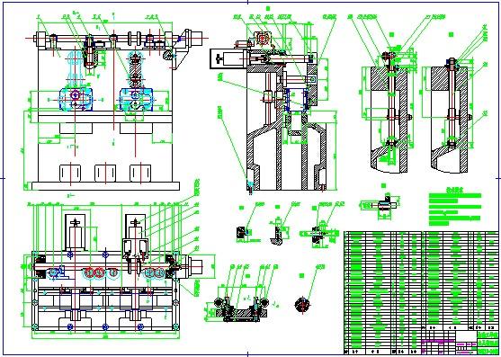 CAD机械制图培训